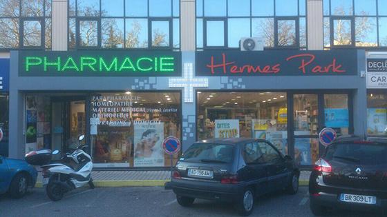 hermes park img 4684 agencement de pharmacie commerce magasinagencement de pharmacie. Black Bedroom Furniture Sets. Home Design Ideas